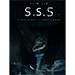 SSS by Shin Lim - Trick-37936